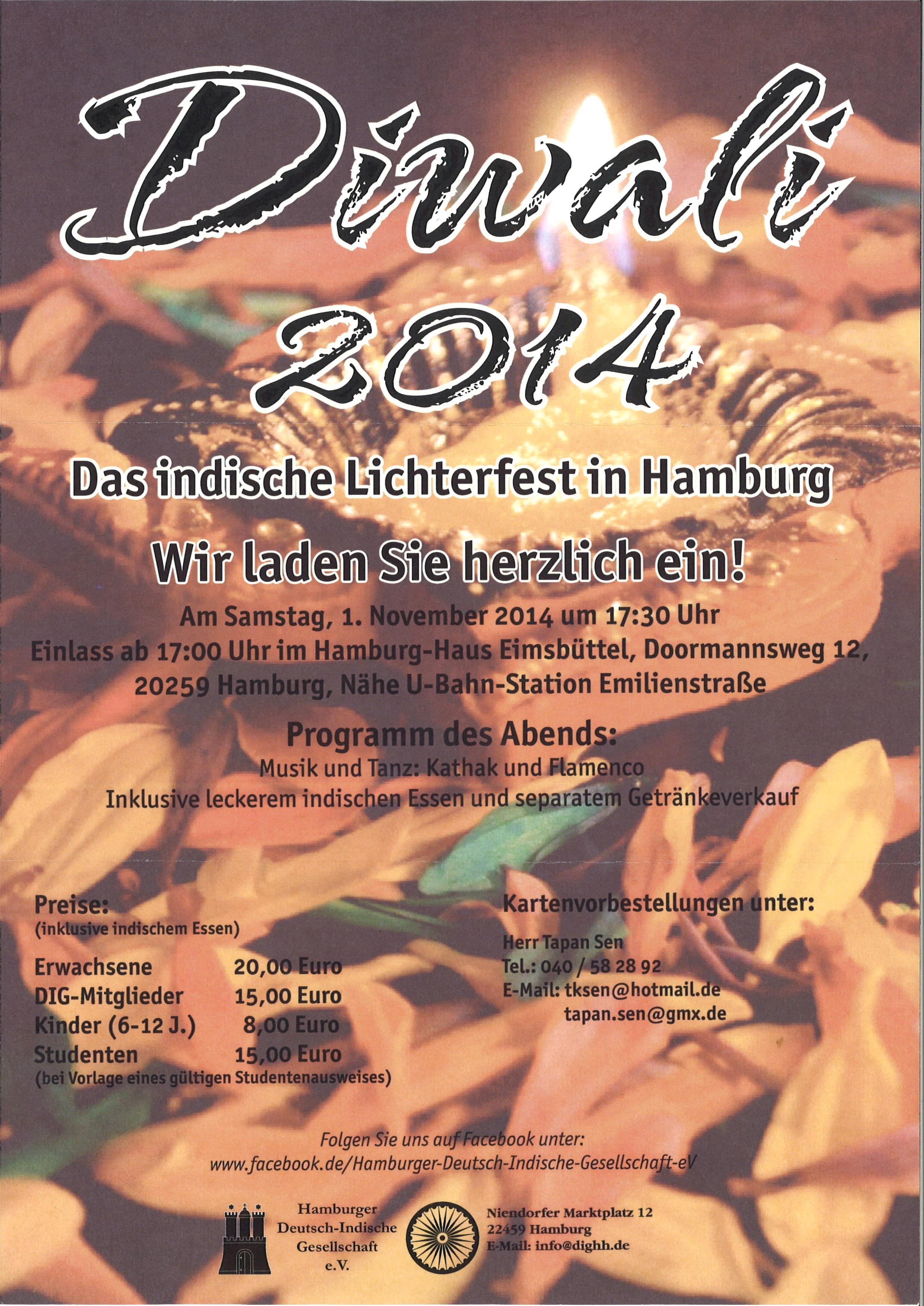 sc 1 st  Deutsch-Indische Gesellschaft eV & Hamburg: Diwali 2014