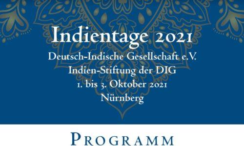 Indientage2021